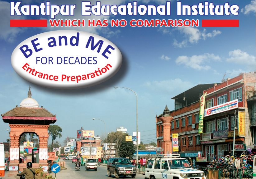Welcome To Kantipur Educational Institute!!